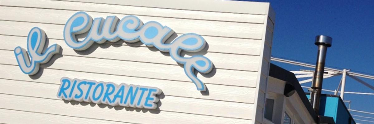 """Scopri come abbiamo realizzato lo stabilimento balneare e ristorante """"Il Cucale"""" ad Ancona."""